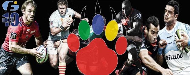 Hong Kong 10s les 6 et 7 avril 2016 : Pyrénées Rugby Seven muscle son jeu!